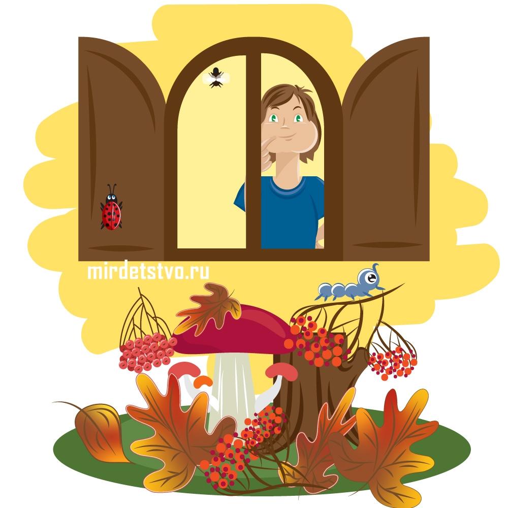 осень и творчество2