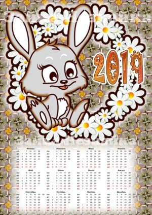 календарь 2019