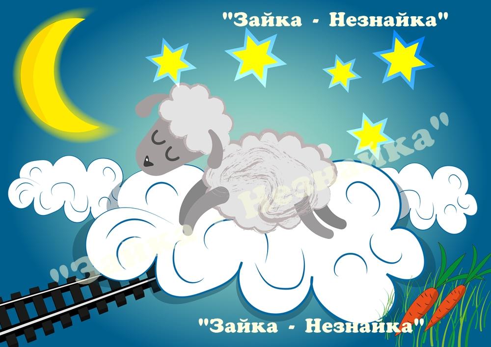 Сказочные сны