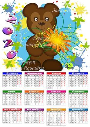 календарь 2020 мишка