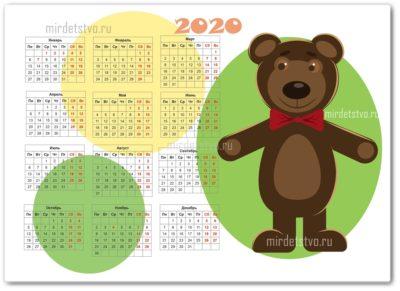календарь 3
