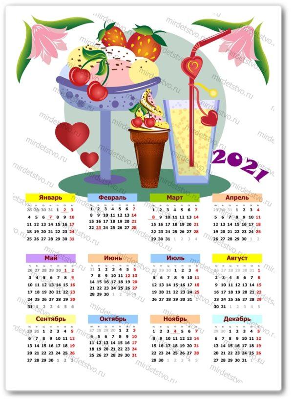 календарь 2021 (22)