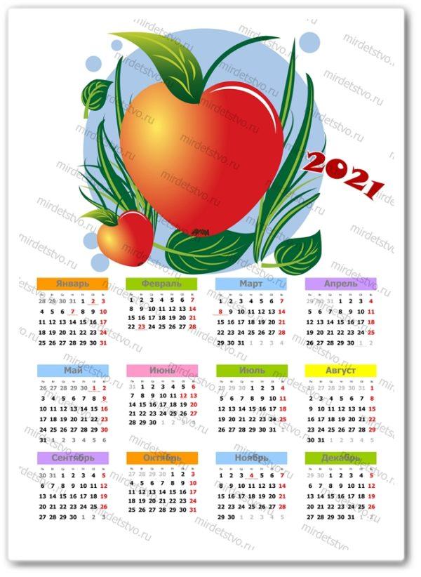 календарь 2021 (23)