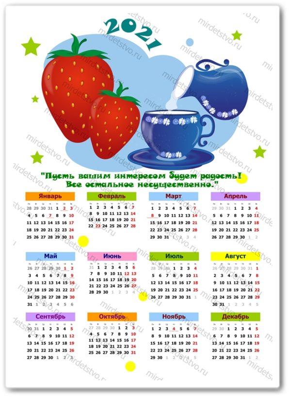 календарь 2021 (28)
