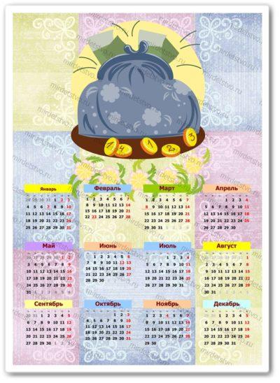 календарь 2021 (32)