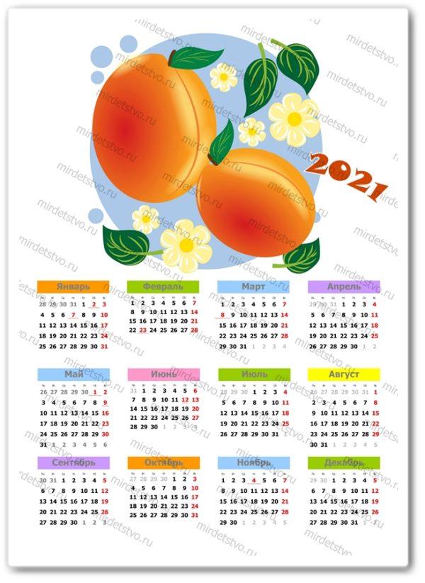календарь 2021 (33)