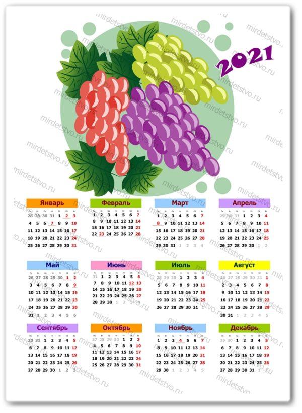 календарь 2021 (36)