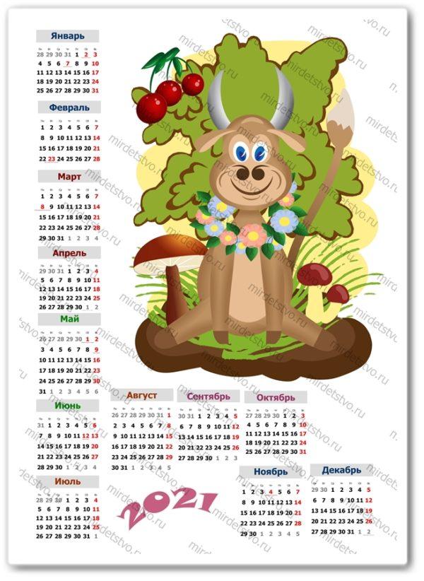 календарь 2021 (38)