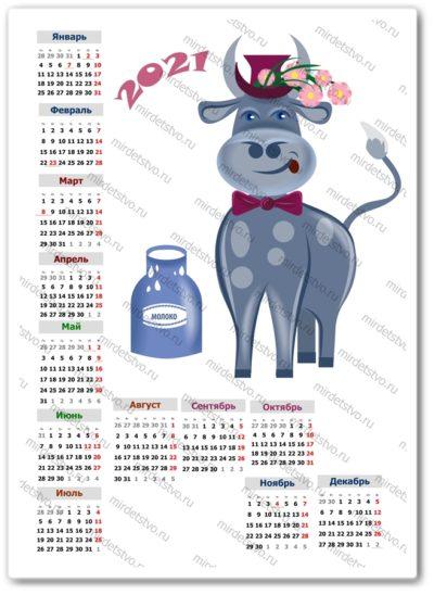 календарь 2021 (39)