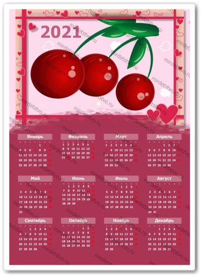 календарь 2021 (4)
