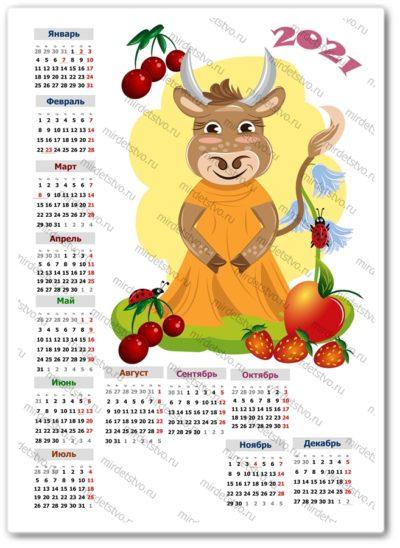 календарь 2021 (41)