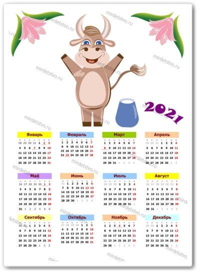 календарь 2021 (6)