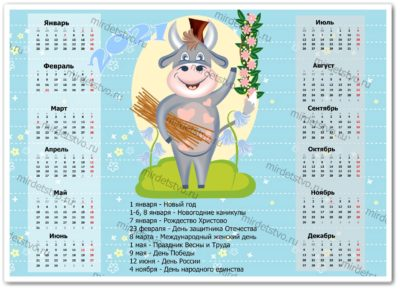 календарь 2021 (7)