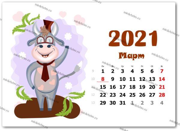 календарь (2)