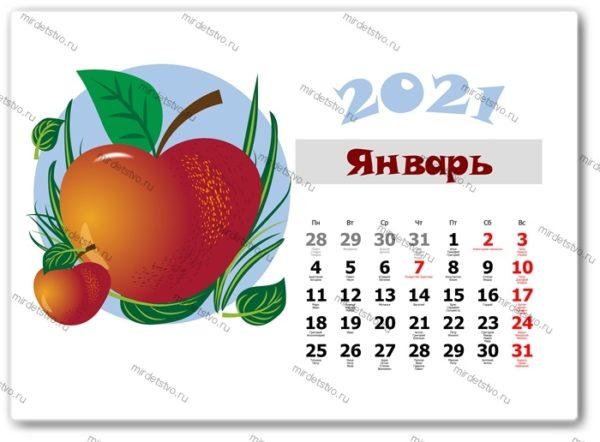 календарь фрукты 001-1