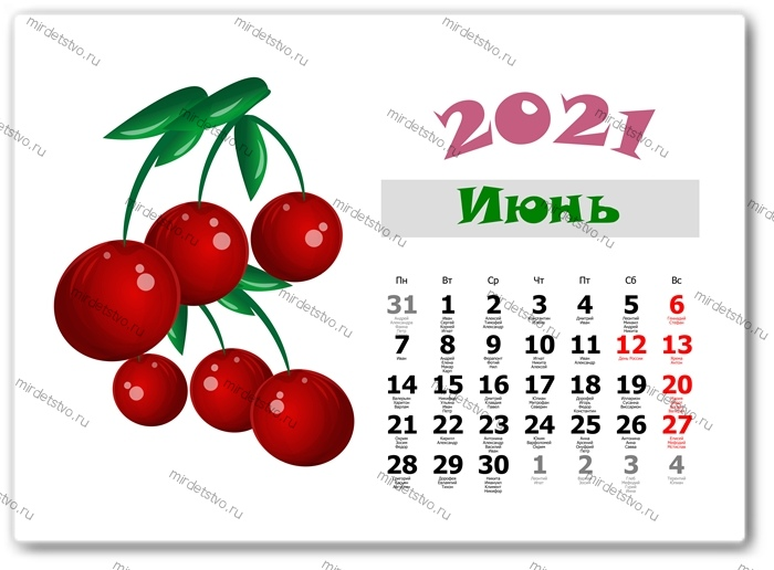 календарь фрукты 006-6
