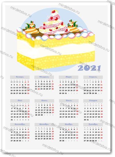 kalendar'-002
