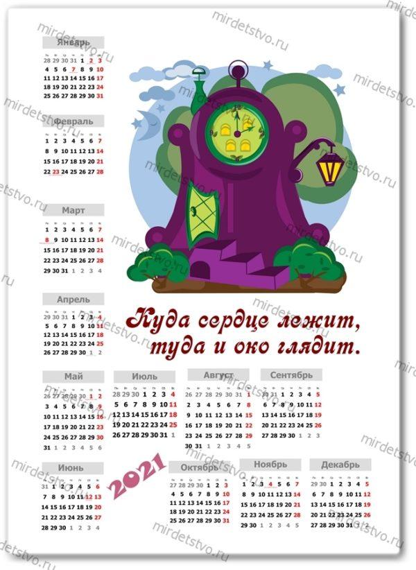 kalendar'-003