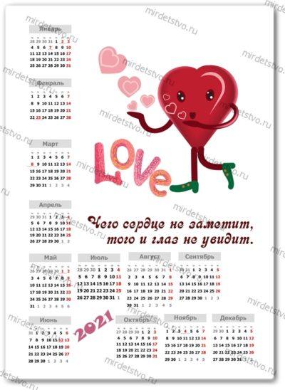 kalendar'-005