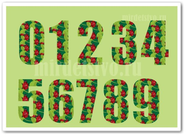 24-цифры божья коровка