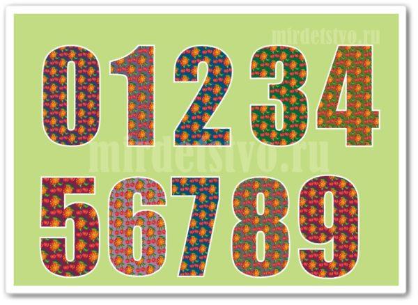 25-цифры-фрукты