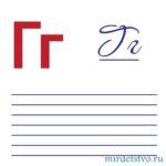 букварь форма (1)