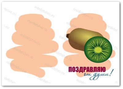 фрукты4_3