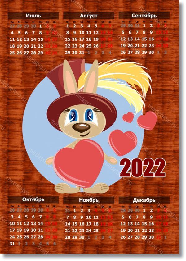 календарь заяц