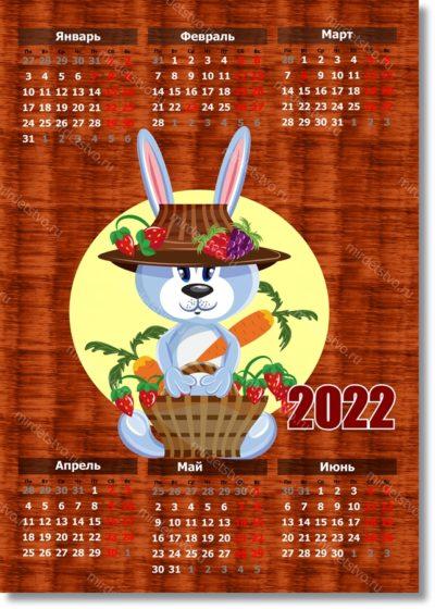 календарь звери